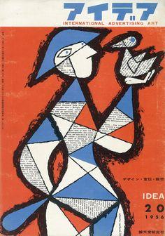 Idea No. 020, 1956. Cover by E. Carboni.