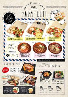 Menu Card Design, Food Menu Design, Food Poster Design, Stationery Design, Restaurant Poster, Restaurant Branding, Restaurant Restaurant, Digital Menu Boards, Japanese Menu
