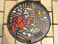 Imadate Fukui , manhole cover 4 (福井県今立町のマンホール4)   by MRSY
