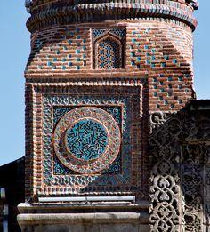Happy City, Blue Green Eyes, Iran Travel, Good Old Times, Islamic Architecture, Turkey Travel, Islamic Art, Rugs On Carpet, Instagram