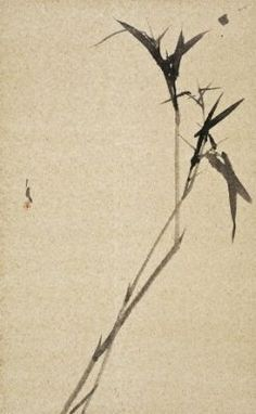 Chinese Ink Painting, Shan Fan