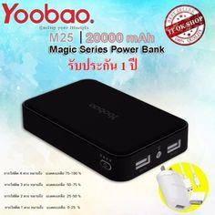 รีวิว สินค้า Yoobao 20000 mAh M25 Power Bankพาวเวอร์แบงค์ แบตเตอรี่สำรอง. + YB-705 ☂ แนะนำ Yoobao 20000 mAh M25 Power Bankพาวเวอร์แบงค์ แบตเตอรี่สำรอง.   YB-705 จัดส่งฟรี | reviewYoobao 20000 mAh M25 Power Bankพาวเวอร์แบงค์ แบตเตอรี่สำรอง.   YB-705  รายละเอียด : http://online.thprice.us/EVlgL    คุณกำลังต้องการ Yoobao 20000 mAh M25 Power Bankพาวเวอร์แบงค์ แบตเตอรี่สำรอง.   YB-705 เพื่อช่วยแก้ไขปัญหา อยูใช่หรือไม่ ถ้าใช่คุณมาถูกที่แล้ว เรามีการแนะนำสินค้า พร้อมแนะแหล่งซื้อ Yoobao 20000 mAh…
