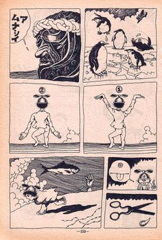 """""""Desert Eyeball"""" (砂漠の眼玉 - Sabaku no Medama), a one-shot manga by Maki Sasaki, from the August 1970 issue of Garo magazine. Also check out """"A Dream to Have In Heaven."""""""