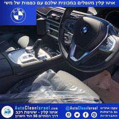 סופר 77 Best שטיפת מכוניות הוד השרון images in 2019 | Israel XM-22
