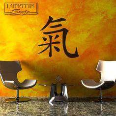 Wandtattoo Kanji Schrift Lebensenergie - WD21 von Lunatik-Style via dawanda.com