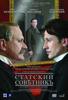 The State Counsellor Watch Online. Third film based on Boris Akunin's Priklucheniya Erasta Petrovicha Fandorina series of novels. On a train from St. Petersburg to Moscow general Khrapov was killed and no one else but . Top Movies, Movies And Tv Shows, Movie List, Movie Tv, Internet Movies, Film Base, Period Dramas, Book Characters, Watches Online