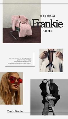 WIZWID:위즈위드 - 글로벌 쇼핑 네트워크 Website Design Inspiration, Website Design Layout, Graphic Design Inspiration, Layout Design, Minimal Web Design, Email Marketing Design, Email Design, Lookbook Layout, Newsletter Design
