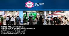 BIOTECH/PHARM CHINA 2013 International Trade Fair for Biotechnology 상해 생명공학 기술/설비 기기 박람회