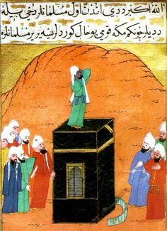 Bilal al-Habashi on the Kaaba - Muhammad asked Bilal, who was known to have a powerful, melodic voice, to serve as the community's first muezzin, the person who calls Muslims to prayer. In this image, Bilal is pictured calling the faithful to prayer on top of the Kaaba, the shrine near the Grand Mosque in Mecca, considered by Muslims to be the most sacred place in the world, to which they turn during prayer.