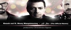 Το τρίτο μου Ελληνικό Mix για το 2014... Απολαύστε το και Καλή σας Διασκέδαση!!! My third Greek Mix for 2014. Enjoy!!! Official Facebook Page: http://www.fac...