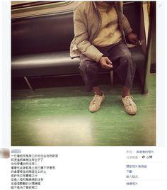 工地伯擦著座位土渣,你願意坐他身邊嗎?翻攝臉書