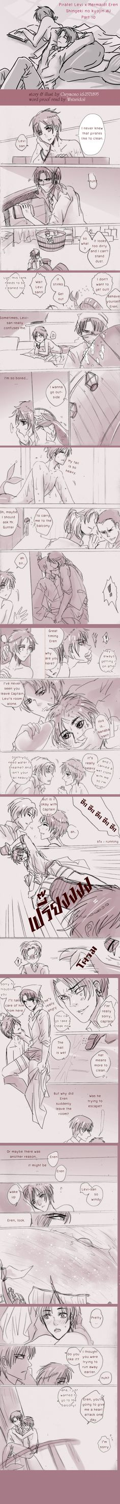 SnK'AU : Pirate!Levi x Mermaid!Eren part10 by illuscarymono.deviantart.com on @deviantART