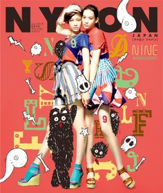 Nylon, 2013 March issue by Shinpei Onishi Pop Design, Cover Design, Print Design, Graphic Design, Fashion Poses, Fashion Art, Draw On Photos, Photocollage, Japan Design