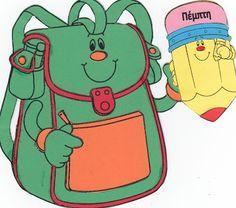 dreamskindergarten Το νηπιαγωγείο που ονειρεύομαι !: Οι χαρούμενες τσαντούλες Scooby Doo, Pikachu, Diy And Crafts, Kindergarten, Calendar, School, Day, Blog, Fictional Characters