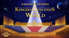 """Gospel Choir Song """"Kingdom Anthem: The Kingdom Descends Upon the World"""" Praise And Worship Songs, Praise God, Worship God, Christian Films, Christian Music, Christian Faith, Kingdom Of Heaven, The Kingdom Of God, Choir Songs"""