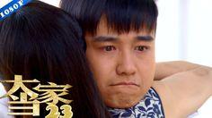 """大当家 23 """"铁梨花""""唐澜获救 梅花香自苦寒来【1080P】"""