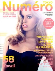 Georgia May Jagger by Horst Diekgerdes for Numero Tokyo July/August 2012