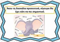10 κανόνες για την τάξη μας! – The Children's Lab September Crafts, Jungle Animals, Crafts For Kids, How To Plan, Education, School, Crafts For Children, Kids Arts And Crafts, Onderwijs