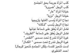 :)احمد الشقيري