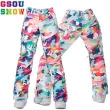 US $64.31 GSOU SNOW Brand Women Ski Pants Skis Trousers Waterproof Snowboard Pants Winter Outdoor Skiing Snowboarding Female Snow Pants. Aliexpress product