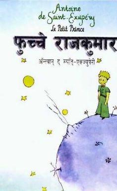 cov_nepales1.jpg (277×450) NEPAL