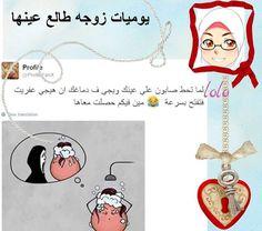 الاكثر مشاهدة على شبكة مصر  _    lolo