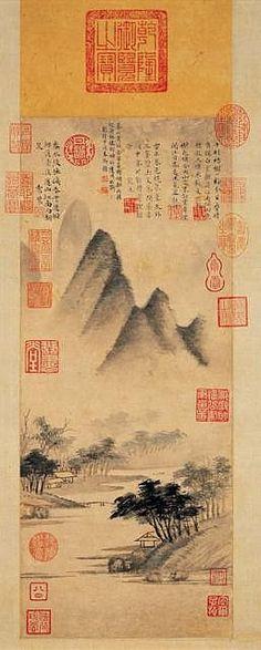 明代 - 文徵明 - 春山烟樹 (台) Painted by the Ming Dynasty artist Wen Zhengming.
