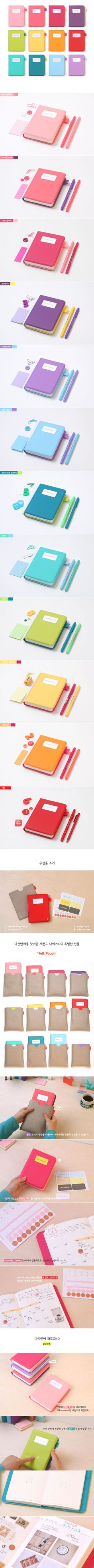 K-Styleme Planner / Journal   Cool Office Supplies, Fun Desk Accessories, Desk Toys, cute planner, cute dairy, cute journal