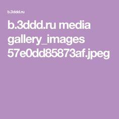 b.3ddd.ru media gallery_images 57e0dd85873af.jpeg