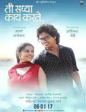Ti Saddhya Kay Karte 2017 Marathi Movie Online Download Free DVDRip