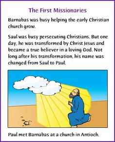 a look at the appearances of barnabas in the bible and his work with paul Bible study: dec 10, 2017 by staff/lifeway christian resources but instead, paul and barnabas were quick to point the people to god failing to credit god for his work in and around us explore the bible.