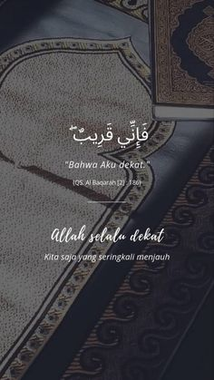 Me Time Quotes, Pray Quotes, Quran Quotes Love, Hadith Quotes, Quran Quotes Inspirational, Soul Quotes, Muslim Quotes, Islamic Wallpaper Iphone, Islamic Quotes Wallpaper