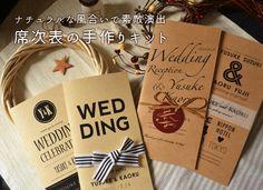 結婚式の魅力的なナチュラル席次表