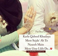 ab to mere sazde qubool frma😭😭😭😞😞 Muslim Couple Quotes, Muslim Love Quotes, Islamic Love Quotes, Islamic Inspirational Quotes, Muslim Couples, Secret Love Quotes, True Love Quotes, Girly Quotes, Love Romantic Poetry