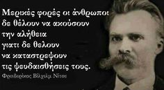 . Nietzsche Quotes, Friedrich Nietzsche, Inspiring Things, Greek Quotes, Say Something, Einstein, Good Things, Sayings, Words