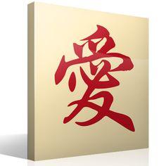 Vinilo decorativo Símbolo chino de amor                              …