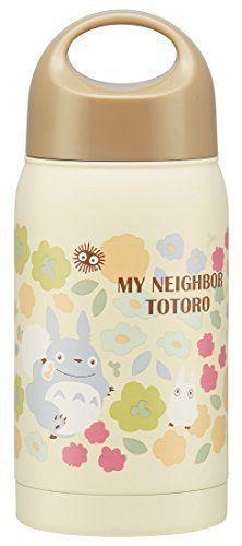 NEW Studio Ghibli My Neighbor Totoro Stainless Steel Water Bottle Travel Mug