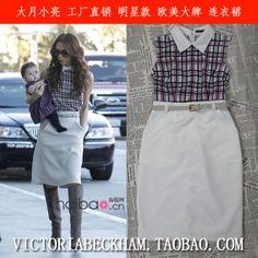 2013  spring summer women's fashion style victoria turn-down collar plaid patchwork sleeveless victoria beckham dress with belt $22.68 - 22.99