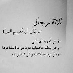حقيقة المرأة .  #H_G
