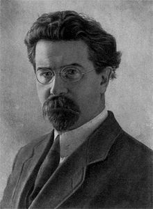 Victor Nogin (1878-1924). Prominent Bolshevik. Pre-revolution, he attempted conciliation between the Bolsheviks and Mensheviks. Leading Moscow Bolshevik, member of their Military-Revolutionary Committee, attempted a bloodless insurrection in Moscow. Left government days after the revolution after advocating a coalition government. After admitting his mistakes, he held a series of leading positions until 1924.
