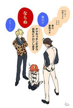 埋め込み Saga, Gilgamesh Fate, Fate Servants, Fate Zero, Type Moon, Fate Stay Night, Fan Art, Anime, Fandom