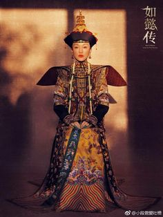 China Entertainment News: Zhou Xun Japanese Outfits, Korean Outfits, Oriental Fashion, Ethnic Fashion, Women's Fashion, Chinese Culture, Japanese Culture, Dragon Girl, Chinese Clothing