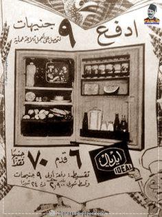 http://egyptoldpict.blogspot.com.eg/2016/06/9.html