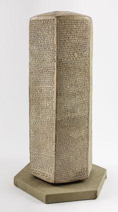 Sennacherib prism