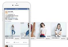 7 Creative Ways To Use Facebook Carousel Ads | WeRSM | We Are Social Media