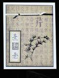 Oriental Stamp Art Yahoo Group - Layout Challenge #172