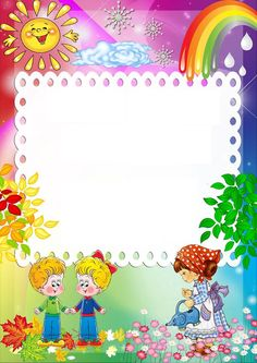 Nursery Class Decoration, Lesson Plan In Filipino, Page Borders, Borders Free, School Border, Boarder Designs, Boarders And Frames, School Frame, Powerpoint Background Design