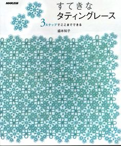 tatting japan by Venus - issuu
