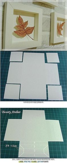 Trendy Ideas For Origami Box Template Diy Crafts Frame Crafts, Fun Crafts, Diy And Crafts, Marco Diy, Diy Karton, Diy Papier, Ideias Diy, Paper Frames, Cardboard Picture Frames