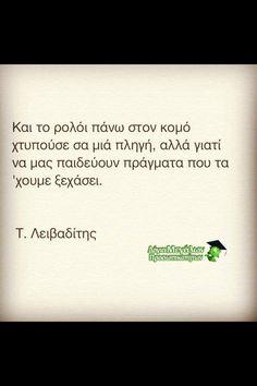 Tasos Leivaditis - Τάσος Λειβαδίτης